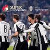 ユベントス、Vwin と Super Soccer の2社と地域パートナー契約を締結