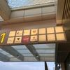 復路:JAL JL712 シンガポール〜成田 ビジネス