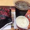 【糖質制限】ケンタの肉バーガーTHE DOUBLEを食べてみた。