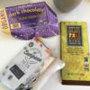アメリカで人気のスーパー「トレダージョーズ」のカカオ70%以上チョコレートを3つ食べ比べ。