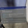 HoloLensのアップデート中に0X80070490エラーが発生する問題の解消