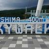 三島スカイウォーク 日本最長の吊橋