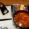 札幌市 おむすび きゅうさん / 米屋が経営するおむすび屋