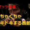 マッツミケルセン主演【悪党に静粛を」映画感想レビューネタバレなし