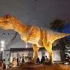 世界三大恐竜博物館2019-2020年末年始旅行IN福井