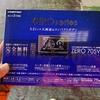 メルセデスベンツ GLC220 レーダー探知機取付 COMTEC ZERO