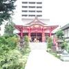 成子天神社 西新宿