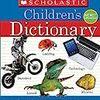 5歳の長男に英英辞典を買いました。Amazon.comでね