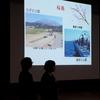 第3回学生がつくる鹿児島県の着地型旅行プランコンペ 最終プレゼン参加!