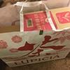 ルピシアの福袋、竹バラエティーを購入した
