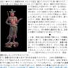 興福寺中金堂再建記念特別展   運慶  東京国立博物館①