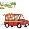 休日の過ごし方、家族で楽しいドライブ旅行♪