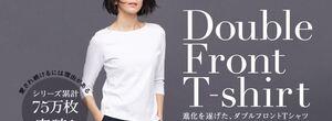 DoCLASSE(ドゥクラッセ)のダブルフロントTシャツに注目!