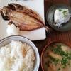 日本の朝食(アジの開き)…今回は昼食でしたが(^^;)