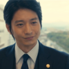 向井理大推し〜秋ドラマ初回のオハナシ②