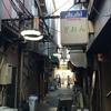 池上〜品川⑧ー大井町駅前闇市跡