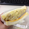 今日のサンドイッチ タンドリーチキンサンド