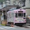 シリーズ土佐の駅(97)鹿児駅(とさでん交通後免線)