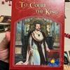 『王への請願』仲間を集めてサイコロ振って、7つの出目を揃えたい【100点】