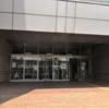 磯子駅から「磯子区役所・磯子図書館」へのアクセス(行き方)