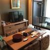 【千葉旅行③】ホテル三日月 富士見亭のお部屋とお風呂でのーんびり♪