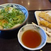 丸亀製麺の500円ランチ。