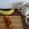ホットケーキミックス使わずにバナナパウンドケーキ
