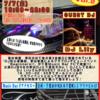 島村楽器津田沼店 × Mediterraneo合同クラブイベント『Beginners!!』開催!!