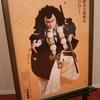 御園座杮落四月大歌舞伎 写真2