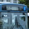 8179廃車【京成バス】
