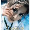 【雑記】ついに明日「CASANOVA」初日!プログラムがイケメンすぎる…!稽古場風景感想も添えて