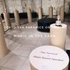 スカパラがぎゅっとソニーパークに!「#010 MUSIC IN THE PARK -東京スカパラダイスオーケストラと作る音楽の森」@銀座