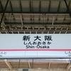 イオン鶴見緑地店 イオンモール鶴見緑地