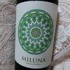 【安うまワイン】MILUNA ミルーナ白~キンと冷やして飲みたいシャッキリ白ワイン(鋭利な辛口レベル1)