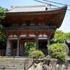 真夏の久安寺