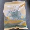ご当地グルメ『ケンキ』初めて食べてみた!
