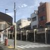 岐阜県高山市 肉の匠家
