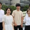 【石川県加賀市】1期生いなむーから見たPLUS KAGA  vol.1 夏のワークショップに向けて準備が始まりました!