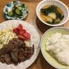 20分で晩ご飯献立(メインは豚肉のマヨネーズ焼き♪)