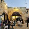 エルサレムのカフェにて 【イスラエル】