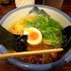【今週のラーメン1601】 阿夫利 六本木ヒルズ店 (東京・六本木) 柚子塩らーめん・まろ味