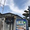 餃子菜館 焼き餃子250円