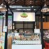 スワンプルーン・マーケットにニューオープンした『KANOM SIAM(カノム・サイアム)』