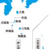 東京の島をデジタルの力で活性化させる!!