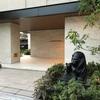 価値ある希少な立地に建った、低層のライオンズマンション(江戸川区)
