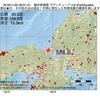 2016年11月22日 06時01分 福井県嶺南でM4.8の地震