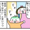 (娘1歳5ヶ月)赤ちゃんwith専業主婦母の華麗な1日のスケジュール(2/2)