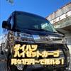 中古車リース「サブスク」でダイハツ.ハイゼットカーゴに月々1万円〜乗れる!