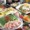 【オススメ5店】都営三田線(新板橋~西高島平)(東京)にあるもつ鍋が人気のお店