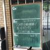 【イベント】TOKYO料理部ライブキッチンvol7、君とポークに行ってきました。